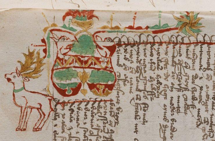 e-codices_ubb-F-VI-0074_0023r_large